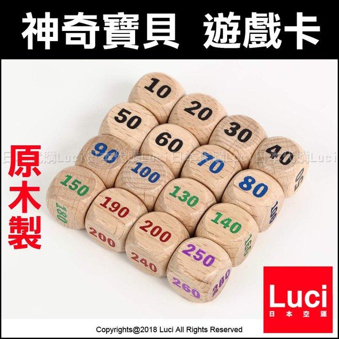 TOYGER 木製 傷害骰子 PTCG 寶可夢遊戲卡 對應 桌遊 莉莉艾 寶可夢 卡牌 日版 LUCI日本代購