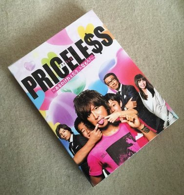 《PRICELESS~有才怪這樣的東西》木村拓哉8碟DVDDVD 精美盒裝