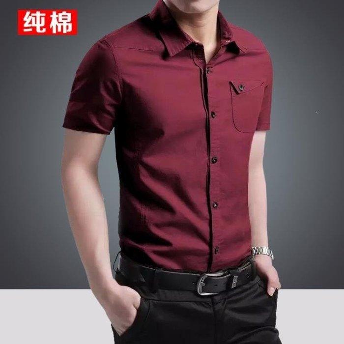 YEAHSHOP 男士短袖襯衫男韓版修身商務休閒寸衫薄款純棉半袖襯衣男裝潮Y185
