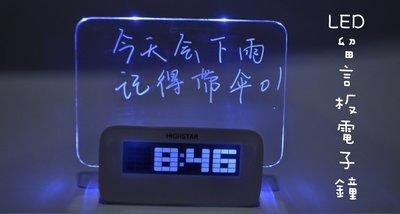 現貨。多功能螢光留言板電子鐘,時鐘、鬧鐘、壓克力留言板、4個USB孔。藍光。綠光。