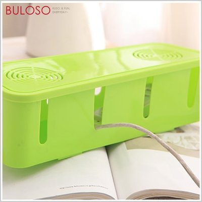 《不囉唆》4色2代散熱電源線插座收納盒 收納箱/理線帶理線箱(不挑色/款)【A249447】