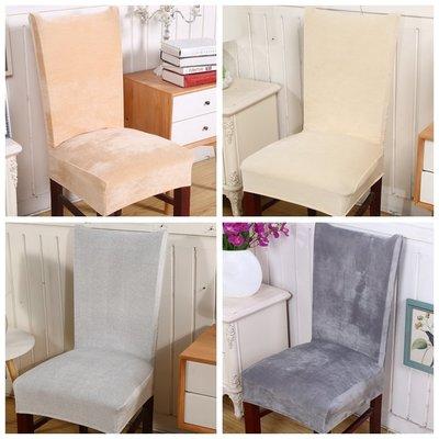 椅子套 加厚皮椅套罩連身餐椅套凳套座椅通用現代簡約家用板凳套 - 全館免運