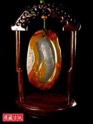 ﹣﹦≡|璟藏古玩|天然瑪瑙雕精工觀音掛飾擺件∥(直購價,不設底價,只給第一標)∥≡﹦﹣