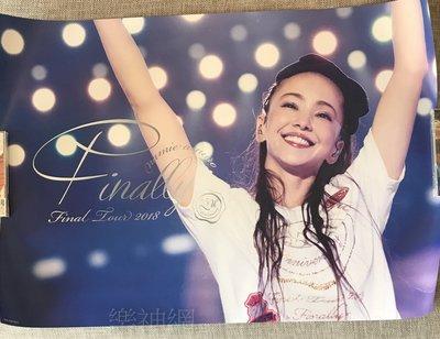 安室奈美惠namie amuro Final Tour 2018 Finally【日版特典海報】全新