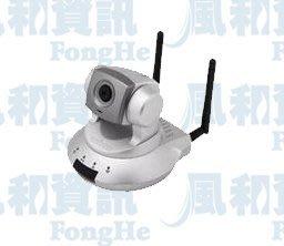 EDIMAX IC-7100W 無線網路攝影機【風和網通】