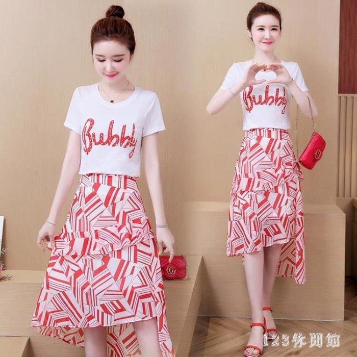 兩件式洋裝很仙的法式小眾桔梗套裝裙子女夏裝新款流行碎花連身裙 AW18365【全館免運】