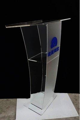 摩斯小舖~造型完美壓克力講桌 演講台 司儀台 接待台 主持台 迎賓台 發言台 服務台 雙色款~特價:12000元 現貨