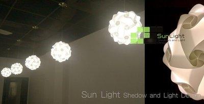 【SUN LIGHT 日光燈坊】超殺價現代北歐設計師IQ燈罩30片組成直徑30cm球體,另鐵繡球DNA海浪化學蒲公英松果