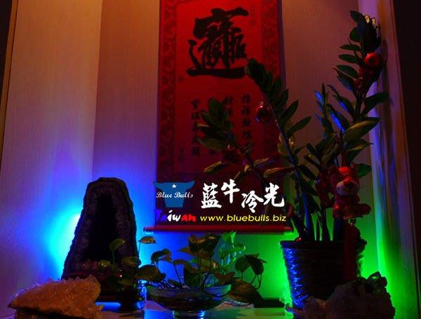 ~藍牛冷光~CCFL冷光燈管 冷陰極管 螢光管 室內裝潢 廣告背光 水族箱 室內氣氛照明