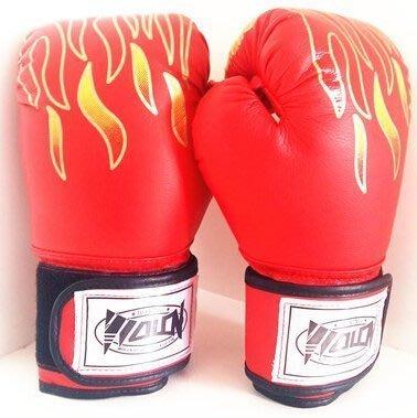 【優上精品】拳擊手套散打搏擊格鬥拳套 成人兒童打沙袋訓練拳王拳擊拳套(Z-P3118)