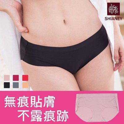 女性低腰無痕褲 (竹炭褲底) 台灣製MIT  no. 7070-席艾妮shianey