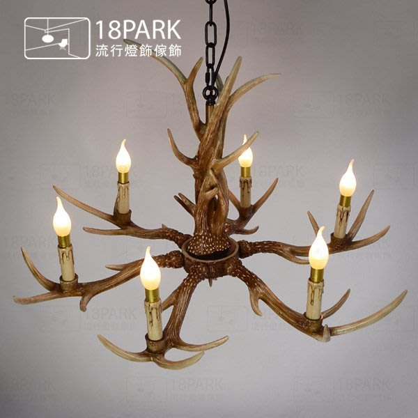 【18Park 】 古典動物型 Staghorn fern [ 鹿角蕨吊燈-6燈90cm ]