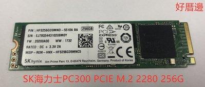 好厝邊二手電腦 SKhynix PC300 PCIE M.2 2280 SSD 256G 固態硬碟 HFS256GD9M
