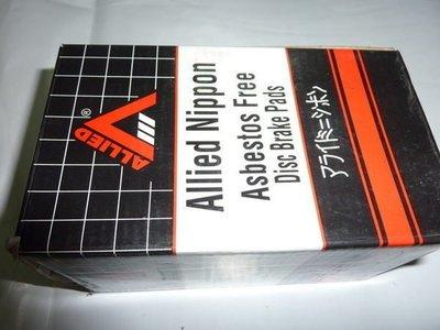 日本ALLIED 600度QX4 QRV X-TRAIL Q45 QUEST 3.5 341A32 PRIMERA P11 IS200 IS300 GS300