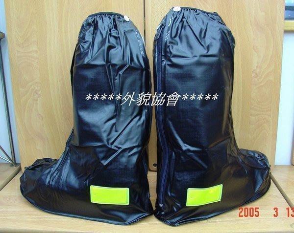 ((( 外貌協會 ))) 耐寒反光PVC雨鞋套原價250現在特價150元....(黑色)