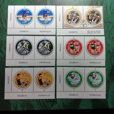 【大三元】紐澳郵票-035紐西蘭 --亞特蘭大奧運 1996年-新票6全邊角二方連-原膠上品