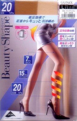 【瘦博士】日本郡是EA302-超簿極美款-褲襪。日系壓力 20hPa 健康襪 壓力襪 顏色:膚、黑