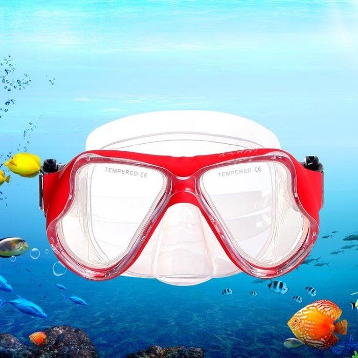 浮潛三寶 兒童浮潛面罩全干式面鏡游泳眼鏡大框潛水鏡面具裝備