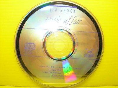 ▀ 博流挖寶館 ▀ 光碟CD --jim brock tropic affair
