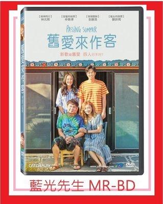 [藍光先生DVD] 舊愛來作客 Passing Summer (威望正版) - 預計1/29發行