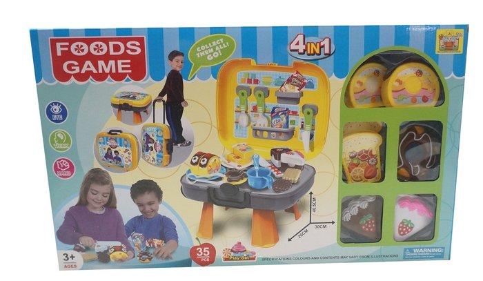 佳佳玩具 ----- 蛋糕切切樂 4合一 套裝 生日 下午茶 認知遊戲 扮家家酒 玩具 35件組【CF137565】