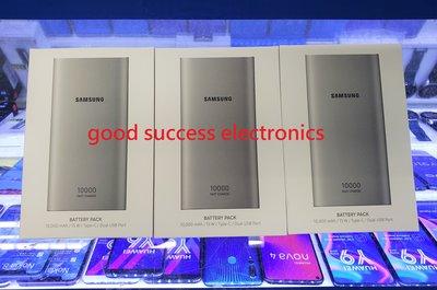 Samsung 雙向閃電快充行動電源 (10,000mAh) 15w / Type-C (EB-P1100C)