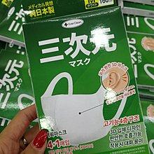日本製  高機能四層口罩 Mask [一盒五個]  Made in Japan