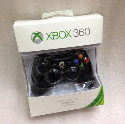全新 XBOX360 無線手把(黑色 OR 白色)  XBOX360無線搖桿 電腦使用需額外購買接收器  副廠