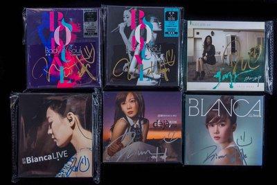 胡琳 CD6隻 簽名版