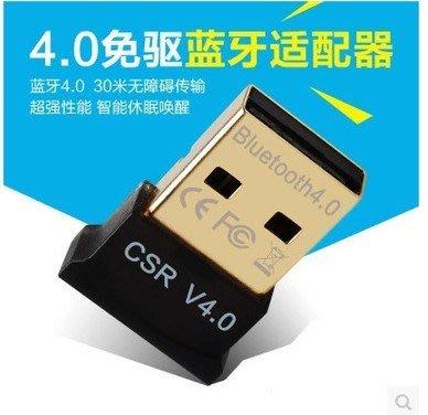 『9527五金』唐人街探案激光鍵盤藍牙投影鍵槃無線虛擬鍵盤鼠標KB320-4.0藍芽接收器(台式機配件)