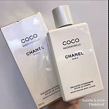 Chanel coco body lotion  身體乳 200ml