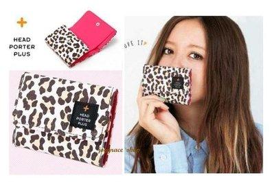 [瑞絲小舖]~日雜mini附錄Head Porter Plus粉色豹紋折疊短夾 收納夾 零錢包 卡包