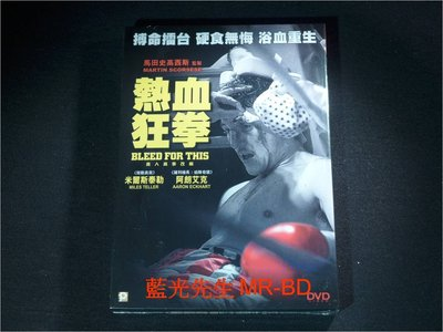 [DVD] - 浴血而戰 ( 熱血狂拳 ) Bleed for This