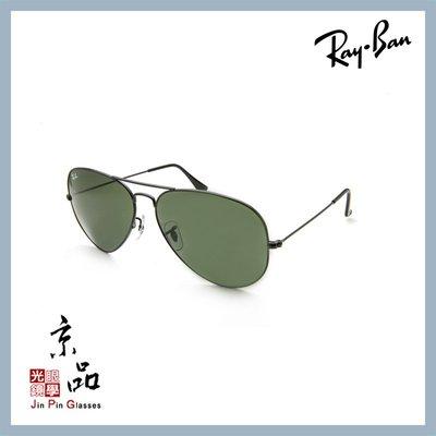 【RAYBAN】RB3026 L2821 62mm 黑框 墨綠片 經典飛官 雷朋太陽眼鏡 公司貨 JPG 京品眼鏡