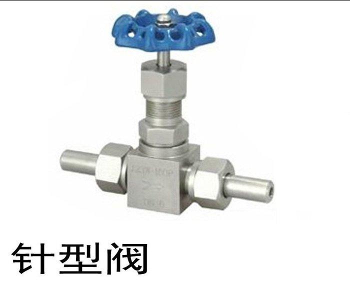 SX千貨鋪-201 304 316不銹鋼針型閥 高壓閥門J23W-160P DN6/10/15/20/25/32