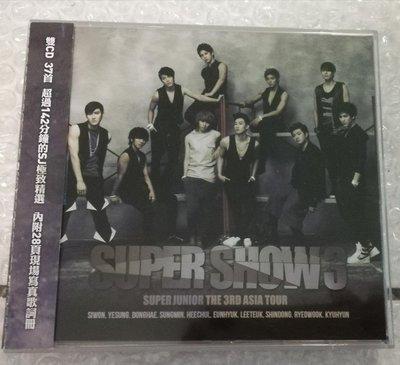 Super Junior supershow 3雙CD+28頁現場寫真歌詞本
