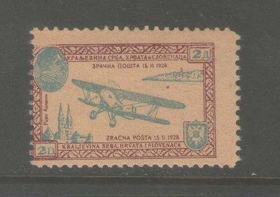 【雲品】南斯拉夫Yugoslavia airmail Essay MNH
