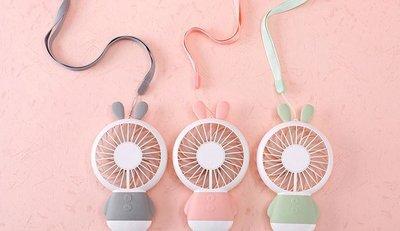 4 新品小兔兔LED風扇 手拿扇 電風扇 七彩LED