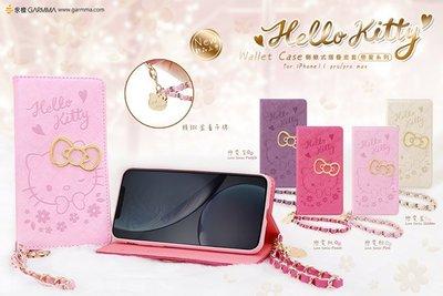 2【正版 Hello Kitty 側掀皮套 戀愛系列 - 戀愛桃 - iPhone 11 PRO MAX