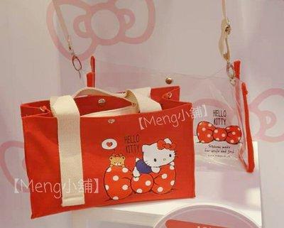 【Meng小鋪】2020 SOGO來店禮 週年慶Hello kitty三用透明提背包