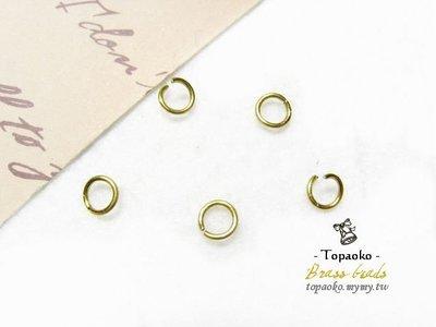 《晶格格的多寶格》串珠材料˙隔珠配件 黃銅C圈/開口圈一份(350P)【F7139-1】5mm