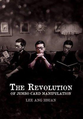 [魔術魂道具Shop] 魔術魂出品 ~The Revolution Of Card Manipulation by 李昂軒 ~ 出牌革命!!