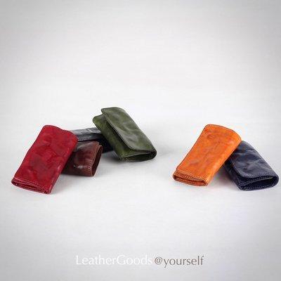 LeatherGoods丨A級頭層植鞣牛皮 鑰匙包 鈔票夾 男女適用