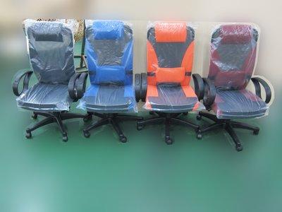 台北二手家具店拍賣百豐悅-新品出清人體工學辦公OA電腦椅 兩段式調整 辦公椅學生椅升降椅 台北新北桃園二手傢俱家電買賣