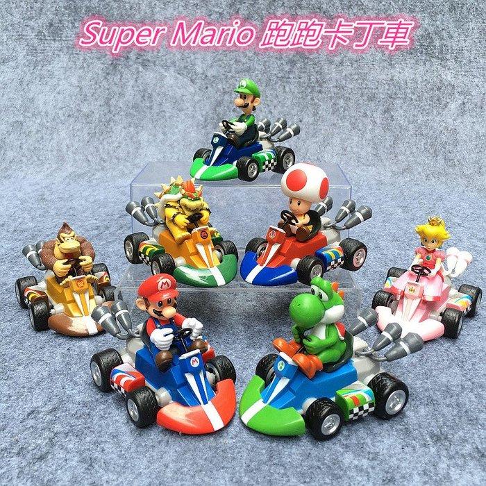超級瑪利歐兄弟迴力車一套7台如照片 Super Mario跑跑卡丁車玩具公仔模型