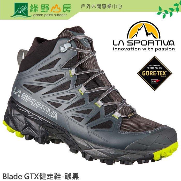 義大利 LA SPORTIVA 款 Blade GTX 健走鞋 防水透氣中筒健行登山鞋 碳黑 24F90070543