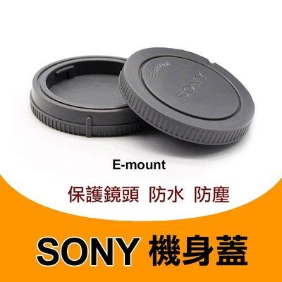 團購網@Sony E-Mount 機身蓋、鏡頭前後蓋、保護蓋,NEX、A5000、A6000、A7等適用