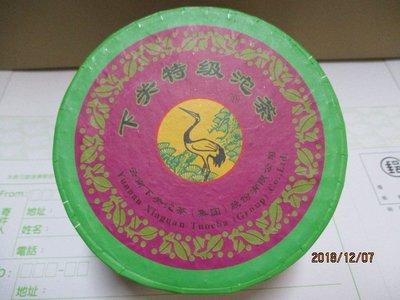 2009年@買十送一@雲南下關特級沱茶100公克(生茶)