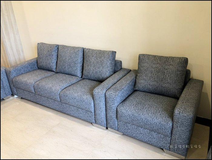 現代簡約風 大器 貓抓皮革灰色沙發組 1+2+3人座一套 北歐風客廳椅休閒椅營業場所客人椅【歐舍傢居】