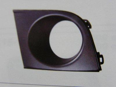 正廠 NISSAN TIIDA 06 霧燈蓋 霧燈框 霧燈外框 各車系大燈,後燈,霧燈,側燈,水切,泥槽,橡皮 歡迎詢問